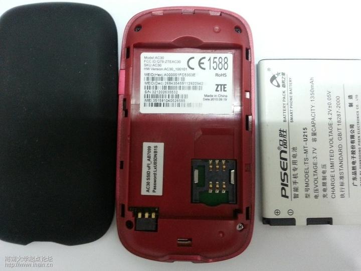 卖闲置中兴ac30 wifi 3g网卡电信 联通通吃配30元包25小时...